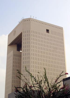 la banque islamique de développement est située à jeddah, une des principales