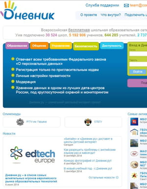 dnevnik.ru