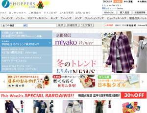 jshoppers.com