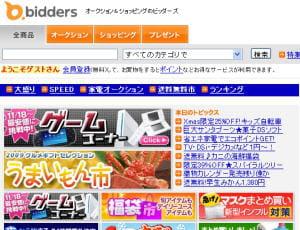 bidders.co.jp