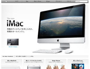 apple.com/jp/