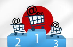 les 10 premiers e-marchands du japon