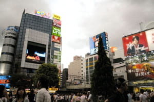 un quartier de tokyo.