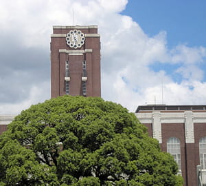 une vue de l'université de kyoto.