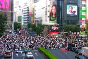 une vue de tokyo.