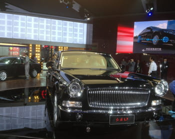 hongqi la voiture des dignitaires du parti neuf marques. Black Bedroom Furniture Sets. Home Design Ideas