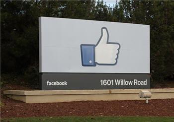 au siège de facebook, à menlo park, dans la silicon valley.