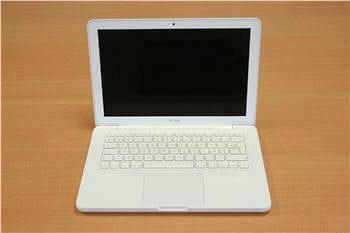 le nouveau macbook blanc, face avant.