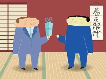 votre hôte commencera par refuser votre cadeaux avant de l'accepter.
