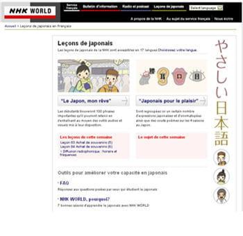 copie d'écran du site de la nhk : leçons de japonais en français.