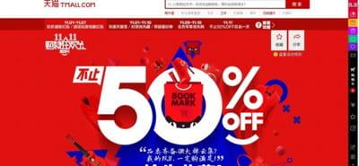 Vers l'âge d'or de l'e-commerce chinois