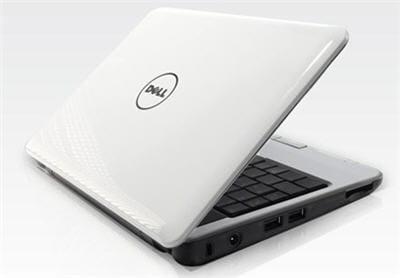 un ordinateur plutôt sympa à petit prix