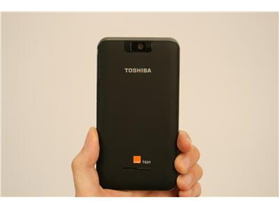le tg01 disponible en pack orange