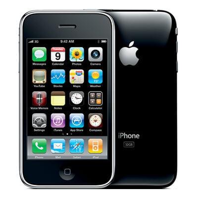 la version 3g a été légèrement améliorée en 2009