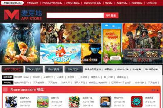 Wirelurker malware chinois iPhone 1114