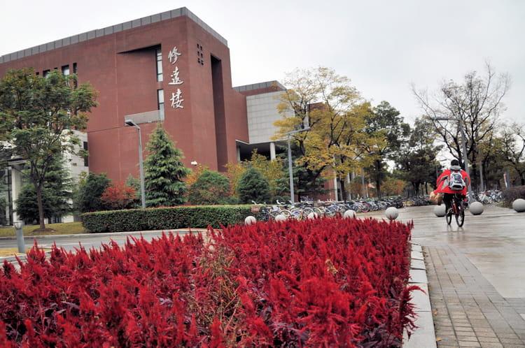 IFC de Suzhou
