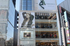 forever21bis230