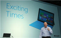 windows 8 surface exciting times
