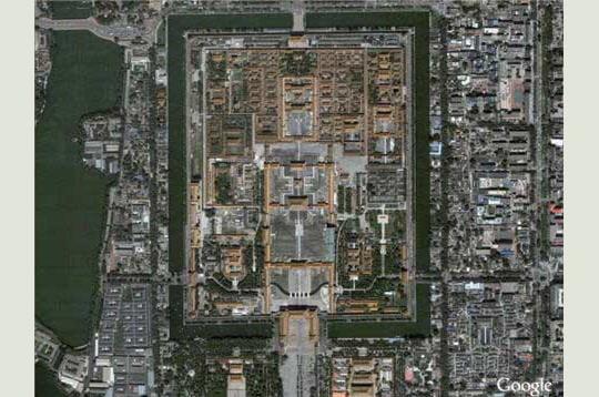 Palais Impérial de Pékin