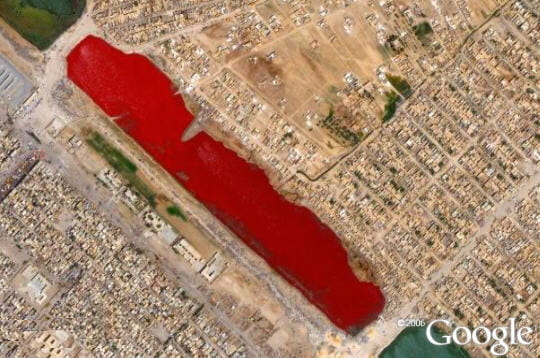 Bassin irakien