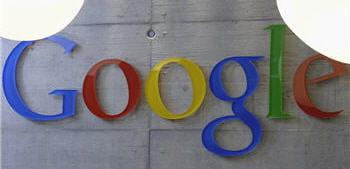 ce que vous ne savez pas sur google